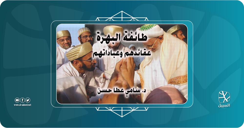 21e7ee5d1 اقسام الموقع Archives • Page 5 of 11 • Al Sabeel | السبيل